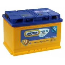 Аккумулятор автомобильный 6СТ-75 АКОМ + EFB 720А оп