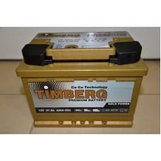 Аккумулятор автомобильный 6СТ-61 Timberg Gold 600А оп