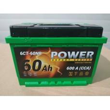 Аккумулятор автомобильный 6СТ-60 POWER 600А, оп, (низкий)