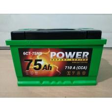 Аккумулятор автомобильный 6СТ-75 POWER 710А, оп, (низкий)